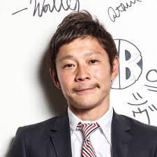 前澤友作さん