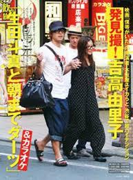 吉高由里子さんと生田さん