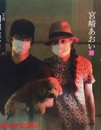 岡田准一さんと宮崎あおいさん