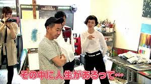 木梨憲武さんと安田成美さん