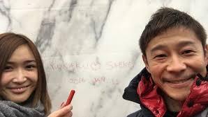 紗栄子さんと前澤さん
